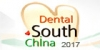 Dental South China International Exop